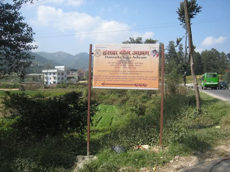 Look for this sign before entering Banepa